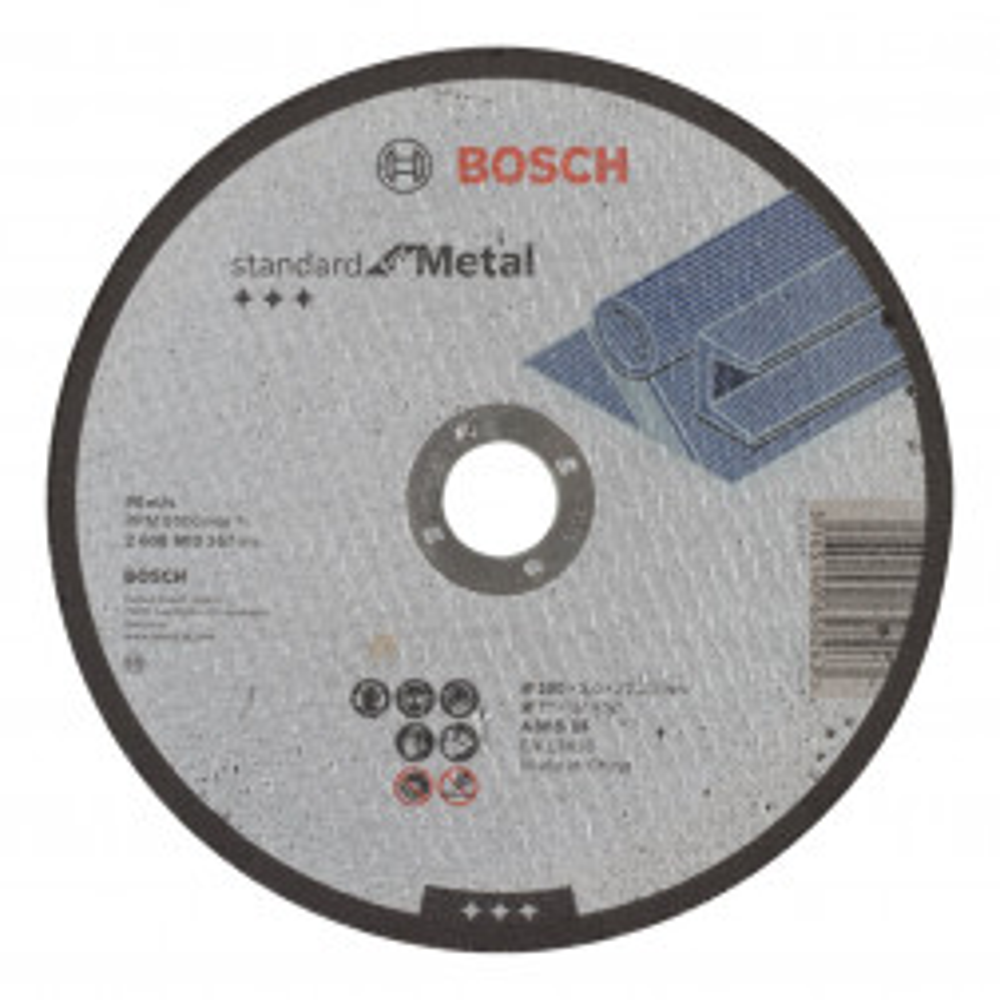 DISCO CORTE RECTO 7X7/8 3MM GR30 BOSCH